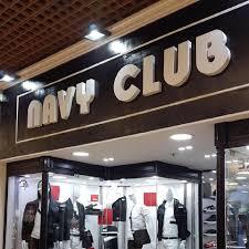 NAVY CLUB